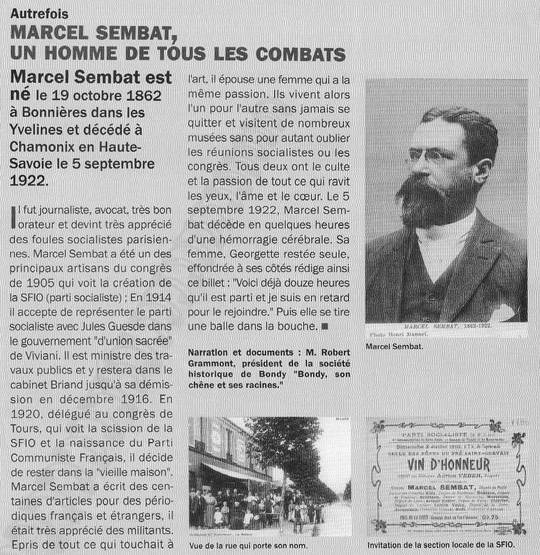 L'Allée Marcel Sembat