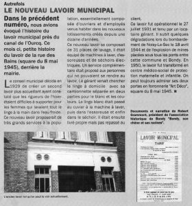 Le lavoir municipal rue des Bains